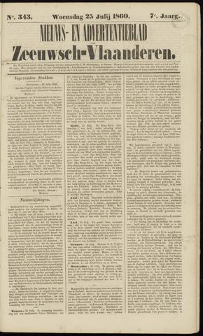 Ter Neuzensche Courant. Algemeen Nieuws- en Advertentieblad voor Zeeuwsch-Vlaanderen / Neuzensche Courant ... (idem) / (Algemeen) nieuws en advertentieblad voor Zeeuwsch-Vlaanderen 1860-07-25