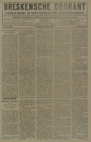 Breskensche Courant 1923-10-24