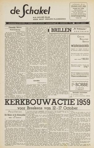 De Schakel 1959-10-09