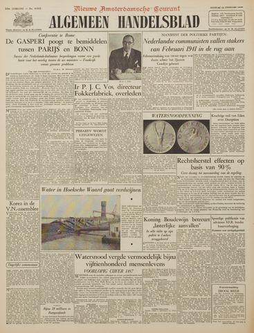 Watersnood documentatie 1953 - kranten 1953-02-24