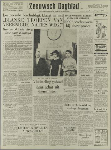 Zeeuwsch Dagblad 1960-08-15