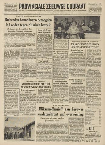 Provinciale Zeeuwse Courant 1956-04-23