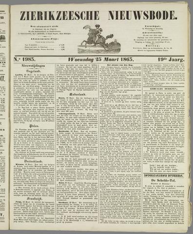 Zierikzeesche Nieuwsbode 1863-03-25