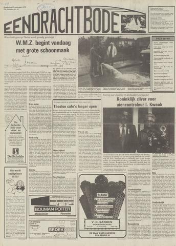 Eendrachtbode (1945-heden)/Mededeelingenblad voor het eiland Tholen (1944/45) 1979-09-13