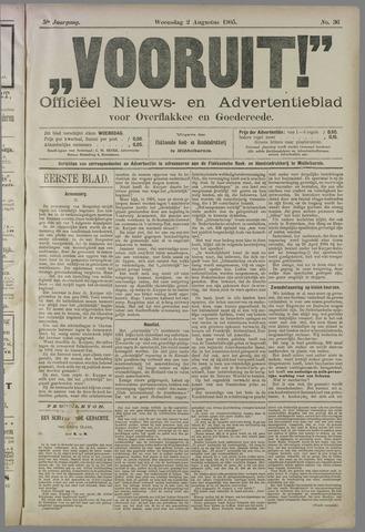 """""""Vooruit!""""Officieel Nieuws- en Advertentieblad voor Overflakkee en Goedereede 1905-08-02"""