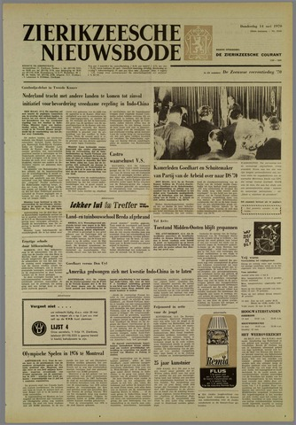 Zierikzeesche Nieuwsbode 1970-05-14