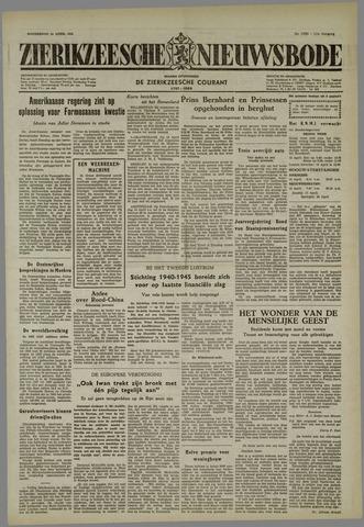 Zierikzeesche Nieuwsbode 1955-04-14