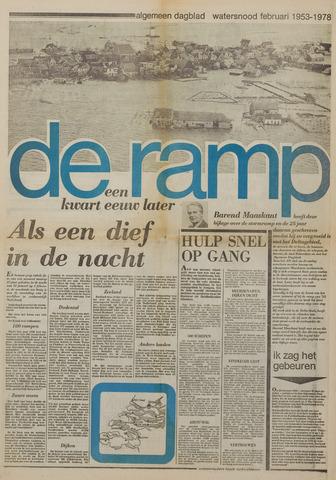 Watersnood documentatie 1953 - kranten 1978