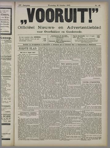 """""""Vooruit!""""Officieel Nieuws- en Advertentieblad voor Overflakkee en Goedereede 1913-10-22"""
