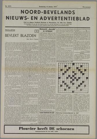 Noord-Bevelands Nieuws- en advertentieblad 1971-10-14