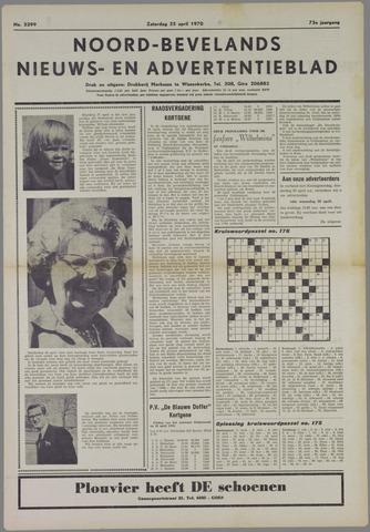 Noord-Bevelands Nieuws- en advertentieblad 1970-04-25