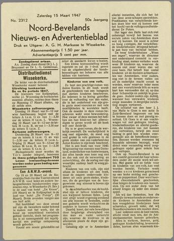 Noord-Bevelands Nieuws- en advertentieblad 1947-03-15