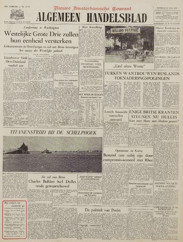 Watersnood documentatie 1953 - kranten 1953-07-11