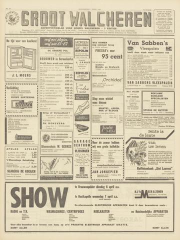 Groot Walcheren 1965-04-01