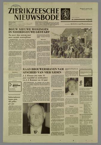 Zierikzeesche Nieuwsbode 1982-08-31
