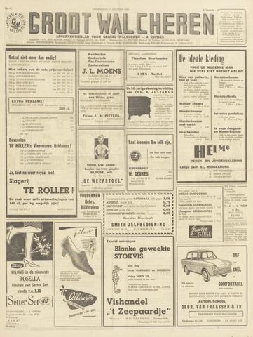 Groot Walcheren 1964-10-15
