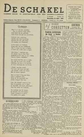De Schakel 1951-12-31