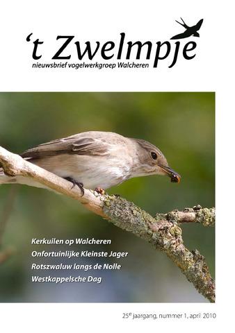 't Zwelmpje 2010