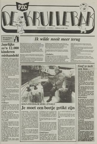 Provinciale Zeeuwse Courant katern Krullenbak (1981-1999) 1988-05-10