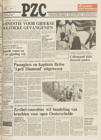 Provinciale Zeeuwse Courant 1973-08-20