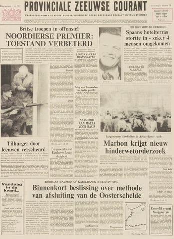 Provinciale Zeeuwse Courant 1971-08-12