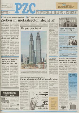 Provinciale Zeeuwse Courant 1996-02-14