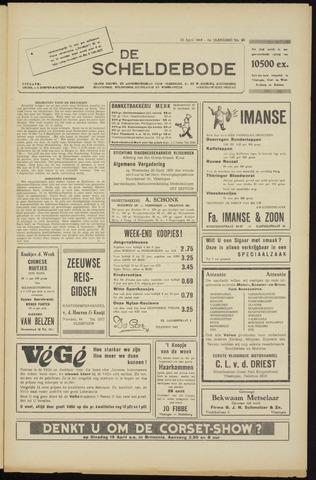 Scheldebode 1955-04-15