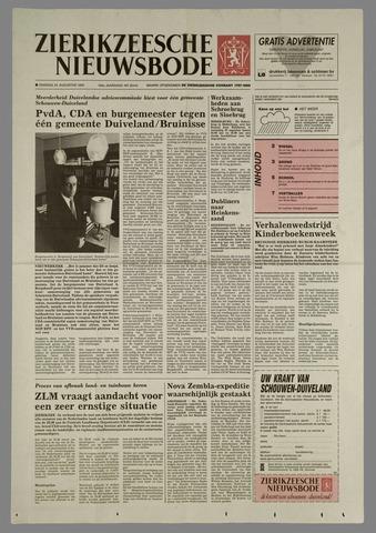 Zierikzeesche Nieuwsbode 1993-08-24