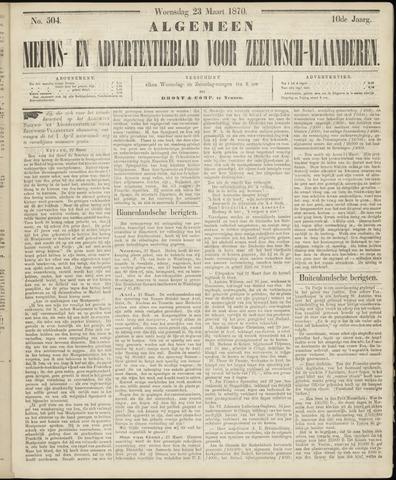 Ter Neuzensche Courant. Algemeen Nieuws- en Advertentieblad voor Zeeuwsch-Vlaanderen / Neuzensche Courant ... (idem) / (Algemeen) nieuws en advertentieblad voor Zeeuwsch-Vlaanderen 1870-03-23