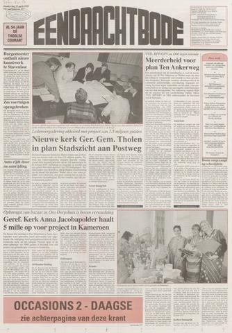 Eendrachtbode (1945-heden)/Mededeelingenblad voor het eiland Tholen (1944/45) 1999-04-15
