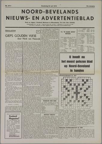 Noord-Bevelands Nieuws- en advertentieblad 1976-07-22