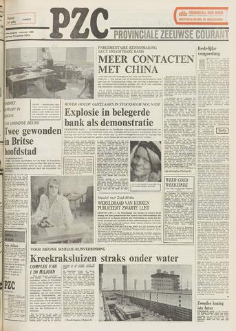 Provinciale Zeeuwse Courant 1973-08-25