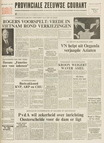 Provinciale Zeeuwse Courant 1972-08-21