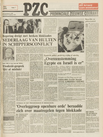 Provinciale Zeeuwse Courant 1975-08-27