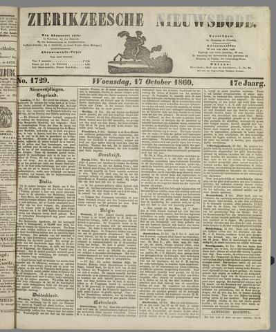 Zierikzeesche Nieuwsbode 1860-10-17