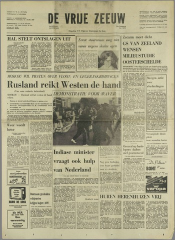 de Vrije Zeeuw 1971-06-12