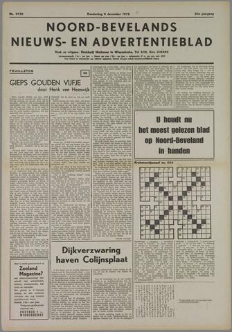 Noord-Bevelands Nieuws- en advertentieblad 1976-12-02