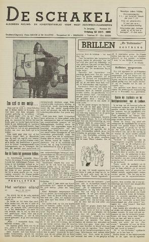 De Schakel 1951-10-12