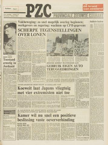 Provinciale Zeeuwse Courant 1974-02-07