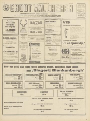 Groot Walcheren 1969-08-15