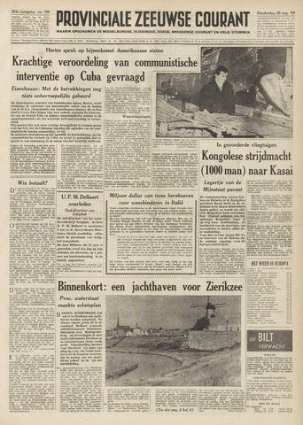 Provinciale Zeeuwse Courant 1960-08-25