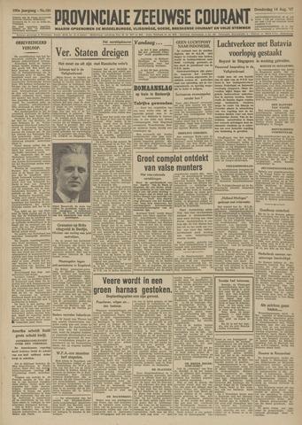 Provinciale Zeeuwse Courant 1947-08-14