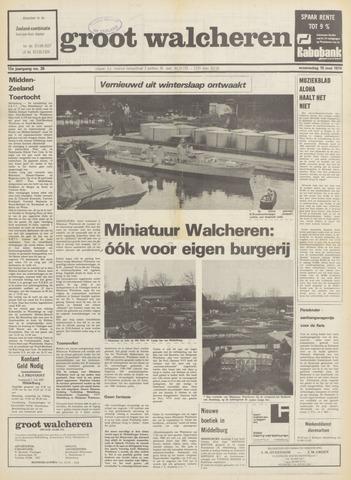 Groot Walcheren 1974-05-15