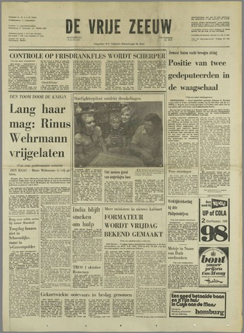 de Vrije Zeeuw 1971-06-17
