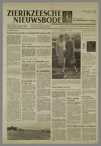Zierikzeesche Nieuwsbode 1963-04-23