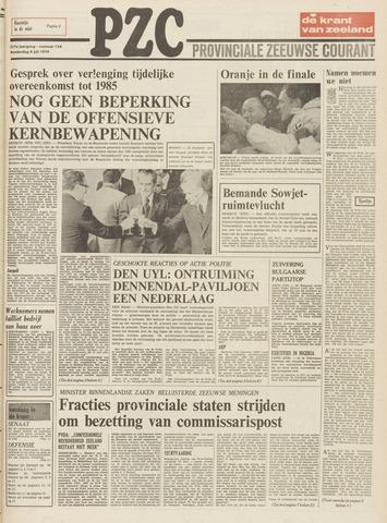 Provinciale Zeeuwse Courant 1974-07-04