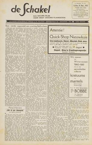 De Schakel 1960-09-16