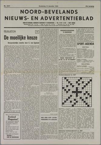Noord-Bevelands Nieuws- en advertentieblad 1982-12-16