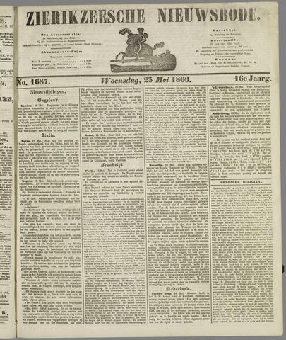 Zierikzeesche Nieuwsbode 1860-05-23