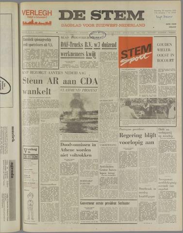 de Vrije Zeeuw 1975-08-25